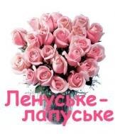 С Днем рождения!!!!