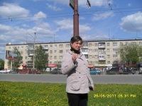 Галина Ермохина-Гомзякова, 18 апреля 1961, Екатеринбург, id165802277
