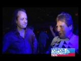 Легенды рока в нашем городе. Отчет о концерте группы «Uriah Heep» в Морозов-Холле.