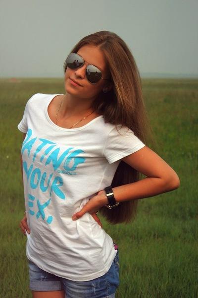 Александра Емельянова, 6 августа 1997, Нижний Новгород, id226154211