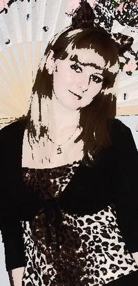 Эльвира Васиятуллина-Булатова, 5 июня , Уфа, id48437397