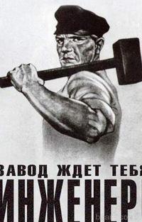 Андрей Лебедев, 1 августа 1970, Москва, id192398785
