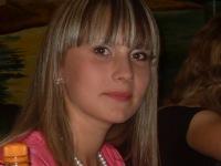 Юлия Оплачко, 10 июля 1987, Арбузинка, id10659651