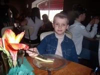 Ghjhjr Ilia, 25 ноября 1999, Астрахань, id170070391