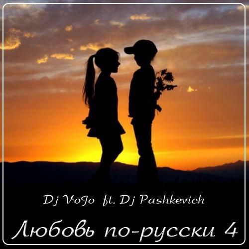 Русский дамашни порно 27 фотография