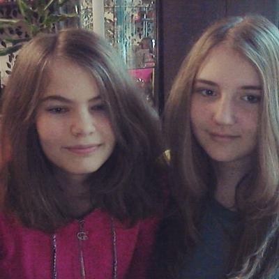 Лиза Михайлова, 4 ноября , Королев, id184057355