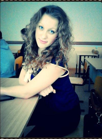 Дарья Григорьева, 28 января , Новоселица, id151189471