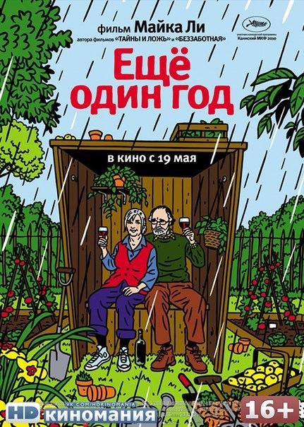 смотреть онлайн фильмы комедии самые смешные молодежные российские