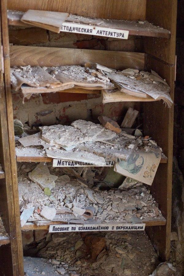 Методическая литература из детского сада Копачи, Чернобыль 2012