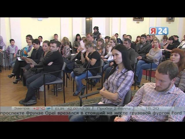 Я-Новости (Я24, 25.09.2013) Выпуск в 18:15