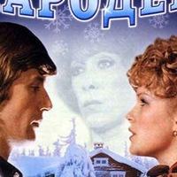 Ролевая игра новый год в нии чаво ролевая игра пираты bb.ru