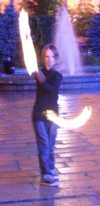 Ксения Диникина, 9 июня , Киев, id96298561