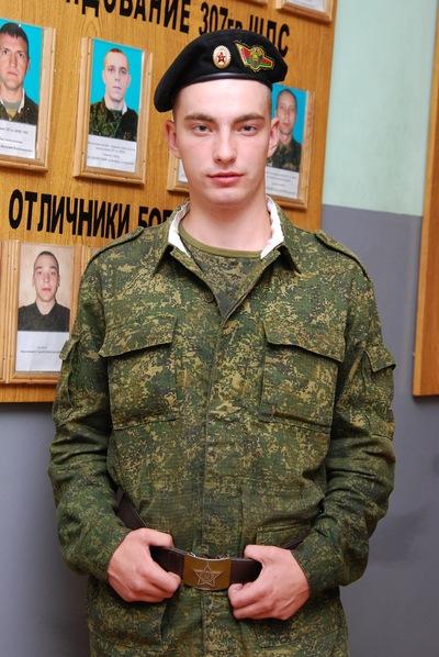 Илья Кирбиц, 6 августа 1994, Запорожье, id147122692