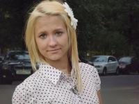 Kristi Kristi, 9 сентября , Москва, id155995002