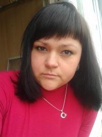 Юлия Розуваева, 24 мая , Киев, id85543987