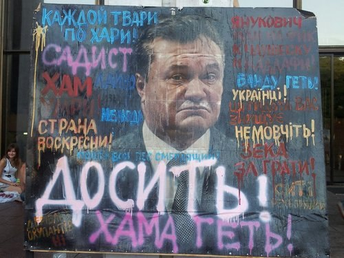 """В Раде зарегистрировали заявление """"тушки"""" Немилостивого о сложении мандата - Цензор.НЕТ 6331"""