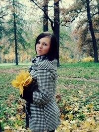 Танюшка Дяченко, 11 февраля 1994, Белая Церковь, id54374690