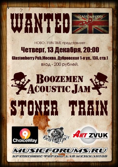 13.12 BoozeMen Acoustic Jam. Stoner Train