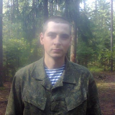 Андрей Ясинский, 27 ноября , Кызыл, id8700976