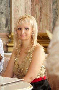Caterina Sahno, 16 августа , Санкт-Петербург, id1037064