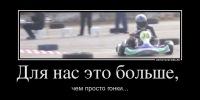 Иван Богодухов, 11 января , Уссурийск, id160179900