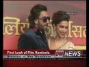 """First Look of Film """"Ram Leela"""" by Deepika Padukone"""