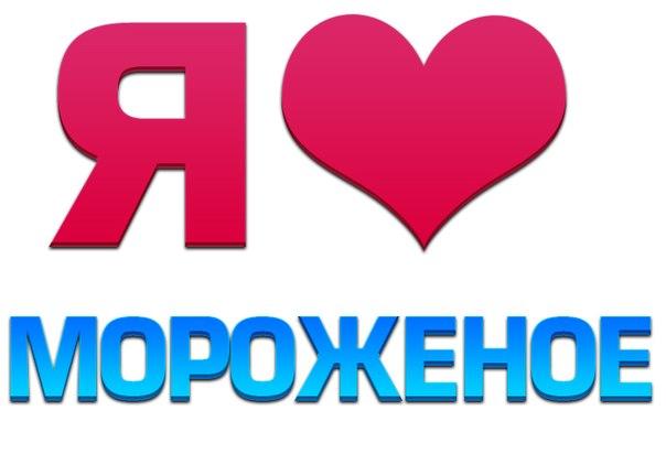 http://cs304302.vk.me/v304302559/109c/fcNFwL70rEo.jpg