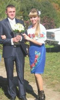 Віруся Щербак, 12 июня , Львов, id149319701