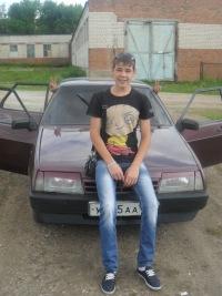 Сережа Мельников, 5 сентября 1994, Киев, id157098041