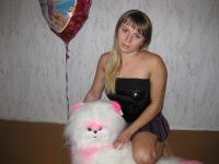 Екатерина Полякова, 10 апреля 1979, Майкоп, id158463783
