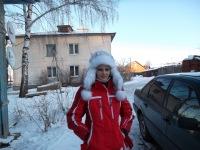 Елена Баскакова, 11 октября , Калязин, id163958856