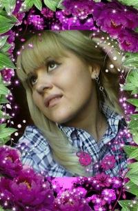 Mari Anna, 4 октября 1990, Челябинск, id167669815