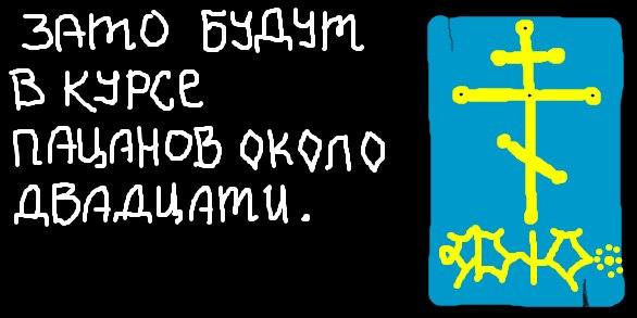 Даниил Гинза   Кайракум