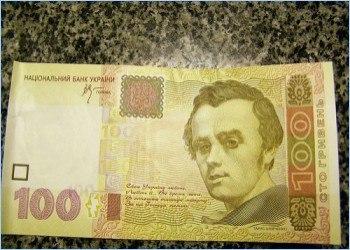 Курсы пермь валютных кассиров