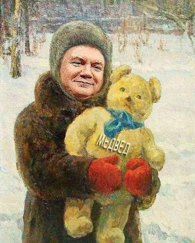 """Фракция ПР просит Януковича отсрочить евроинтеграцию: """"28 ноября – не конец света по """"календарю"""" - Цензор.НЕТ 324"""