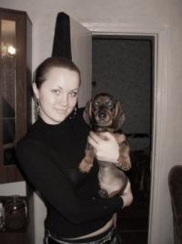 Настёна Лукьянова, 10 августа 1990, Днепропетровск, id43916752