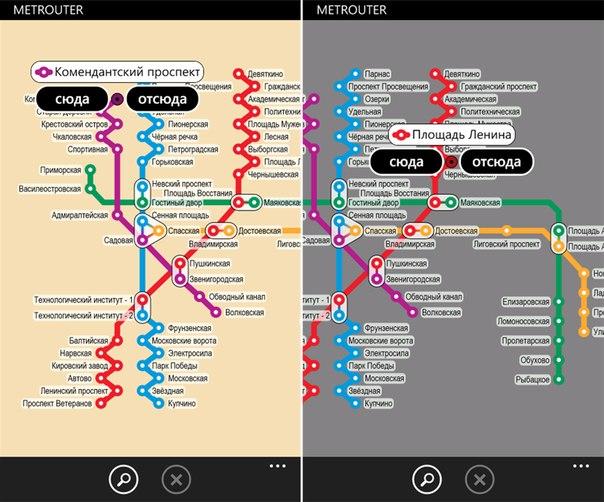 схема метро москвы со