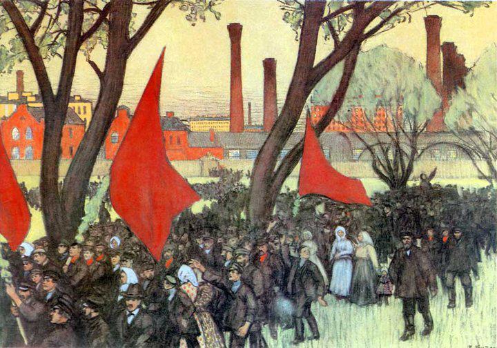 Первая Революция В России Кратко