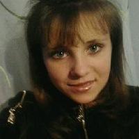 Маргарита Слесарчук, 13 сентября , Рыбинск, id226504320