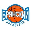 Брянский баскетбол