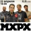 MxPx (USA, pop punk). Киев. 22.04 @Xlib