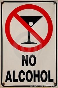 Лечение алкоголизма кодирование эспираль от алкоголя алкоголизм россия не пить