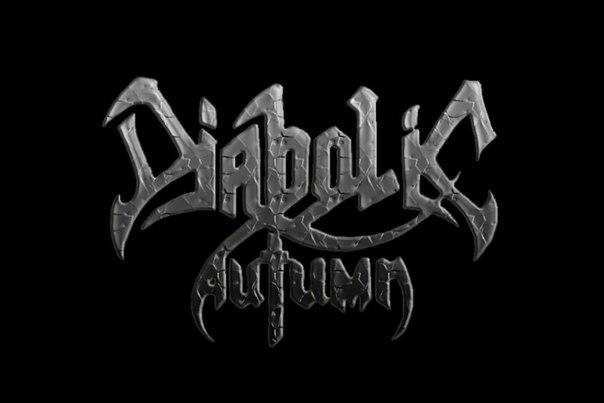 Новый трек DIABOLIC AUTUMN - Под тенью сомнений