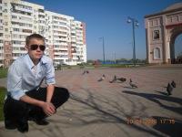 Дмитрий Шмидт, 1 мая , Краснодар, id158001050