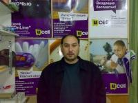 Умид Ергашев, 23 апреля 1996, Кривой Рог, id163259625