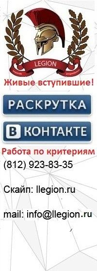 Legfriend Legfriend, 25 мая , Санкт-Петербург, id52885312