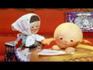 МультфильмСказка про Колобок - смотреть мультики онлайн на TVzavr.ru