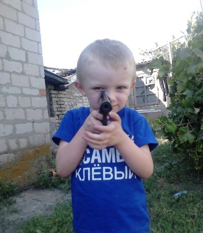 Юрий Талалаев, 11 июня 1990, Липецк, id221903827