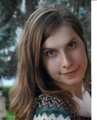 Нина Хаджимуратова, 14 сентября , Москва, id35203477