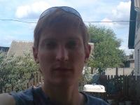 Сергей Ковальчук, 5 июня 1991, Чернигов, id65658886